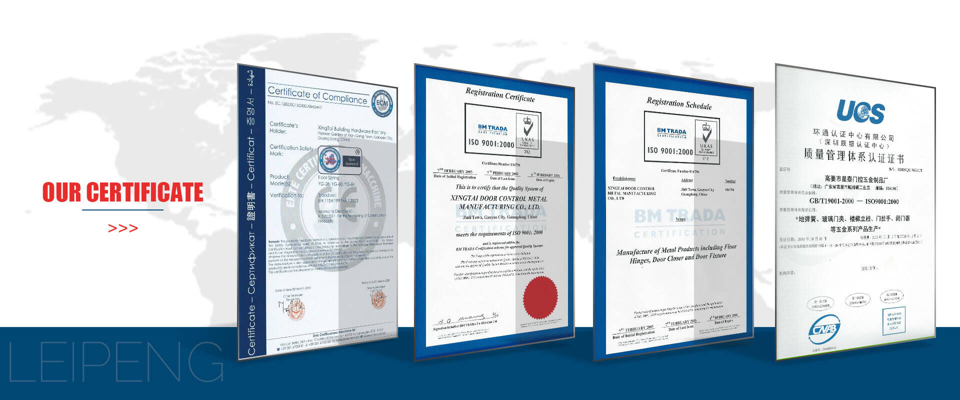 LeiPang Glass Hardware Manufacturer Certificate